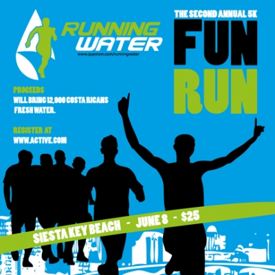 SRQ Designs - Fun Run